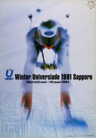 FISU Championships: Saporro 1991