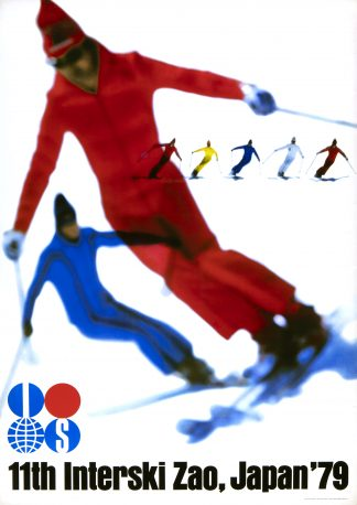 Interski 1979 Championships: Zao, Japan