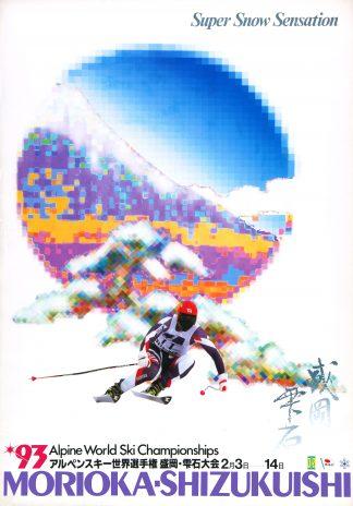 FIS Apline World Ski Championship 1993: Morioka-Shizukuishi